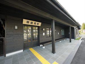 新高徳駅1 (駅舎外観)