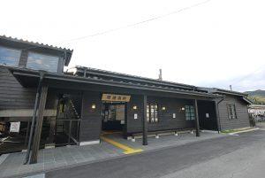 新高徳駅4 (外観ひき)